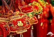 """2015凤凰岭新春游园会打造京城最""""羊""""气春节"""