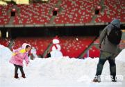 2015鸟巢欢乐冰雪季亮相 儿童戏雪乐翻天