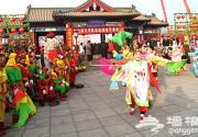 2015北京莲花池庙会攻略