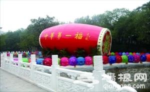 2015北京八大处庙会贺新春 还原百年庙会盛景[墙根网]