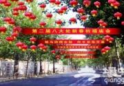 2015北京八大处庙会贺新春 还原百年庙会盛景