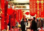 赶大集买年货 2015北京年货大集时间、地点及游玩攻略