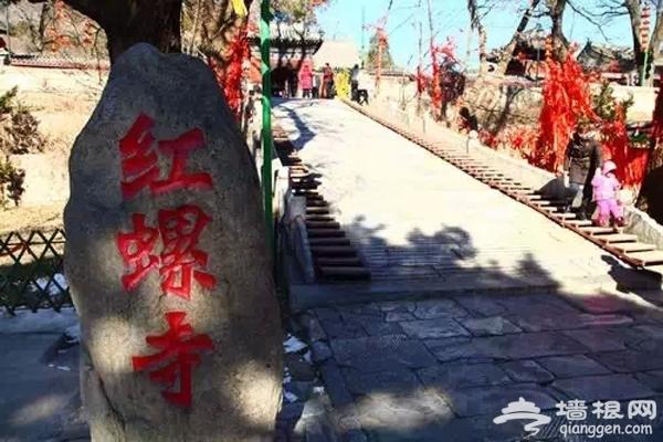 2015北京庙会哪里好  红螺寺祈福庙会(庙会时间+庙会交通)