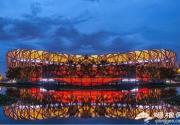 时尚小资、艺术潮流、文艺腔,都是北京范儿!