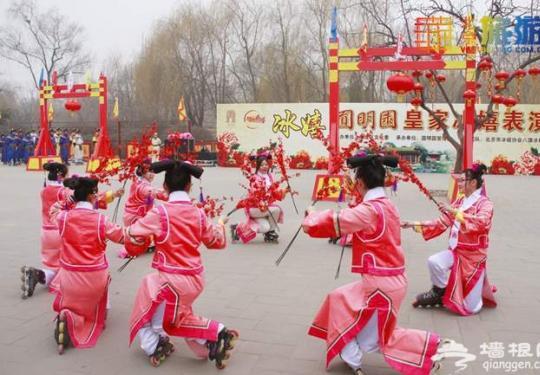 2015圆明园第六届皇家庙会