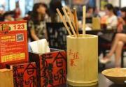 北京哪的酸菜鱼好吃 北京最好吃的酸菜鱼盘点