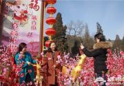 2015香山公园登高祈福会将于春节期间举办