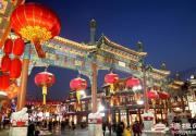 元宵节北京好玩的地方之2015北京元宵节灯会庙会篇