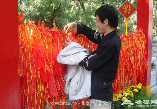 2015北京正月十五元宵节 春节祈福纳祥活动精品推荐