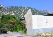 2015凤凰岭自然风景公园春季活动盘点