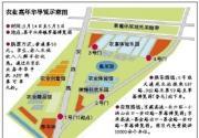 2015年昌平农业嘉年华三大农业展馆介绍