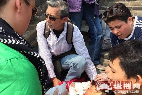 加拿大女子长城撞死中国老人 怀柔警方介入调查