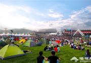 五一平谷音乐节即将开启 2015北京乐谷音乐节孙楠助阵