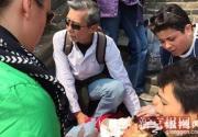 加拿大女子慕田峪长城撞死中国老人 怀柔警方介入调查