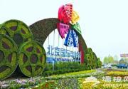 2015北京国际电影节后天在雁栖湖畔开幕