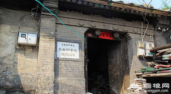 访三家店村 曾经的京西重镇