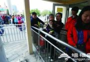 石景山游乐园 北京最后的摩天轮月底退役