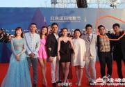 北京电影节蹭红毯 影帝级表现抢尽明星风头