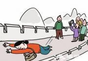女游客在八达岭长城脚下摔倒 10分钟无人扶窒息死亡