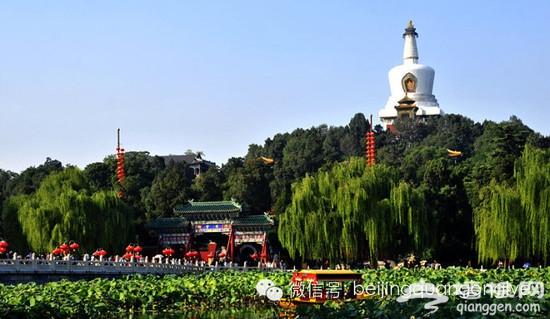 雾霾再见!北京雨天最值得一看的五大美景[墙根网]