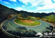 再不骑行天就热了 京郊十大最美公路