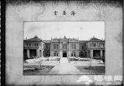 故宫66年来首次展出老照片