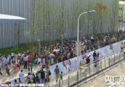 上海迪士尼旗舰店开业首日游客排队近2公里