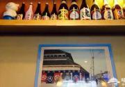 北京日本居酒屋 北京日式小酒馆大盘点
