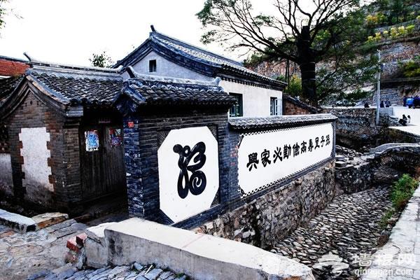 京郊特色游 苇子水村探秘