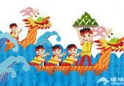 端午游园活动等您来 紫竹院陶然亭中山公园等延长游船运营时间