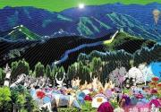 2015北京長城森林音樂節8月開幕