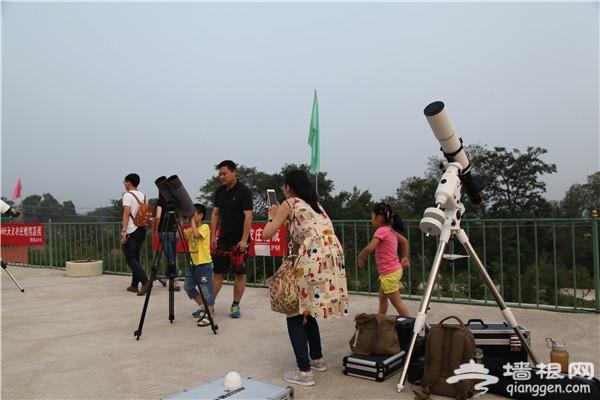 北京华海田园 天文爱好者的天堂