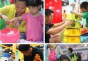 暑期亲子嘉年华 2015北京玩博会精彩不断