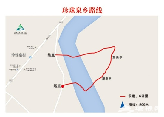 延庆最美十大登山步道[墙根网]
