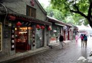 北京雨天去哪玩 適合雨天玩的地方盤點