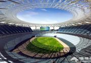 帶你先睹為快!2022年北京冬奧會比賽場館有多美?