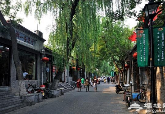 2015暑假带孩子去哪玩 来北京感受地道京味