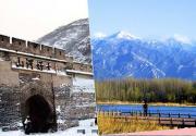 一覽美景迷人 北京2022年冬奧會比賽場地