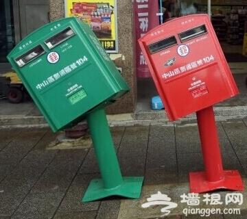 台北歪脖子邮筒爆红 北京五大主题邮局也要火