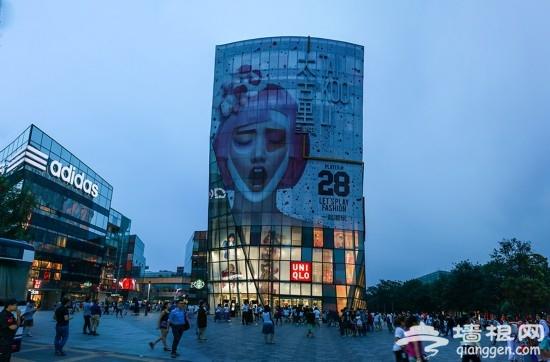 酒精与荷尔蒙 北京最精彩夜生活在这里