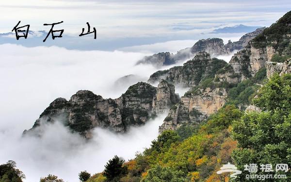 北京2.5天短假去哪玩 不只看着美丽