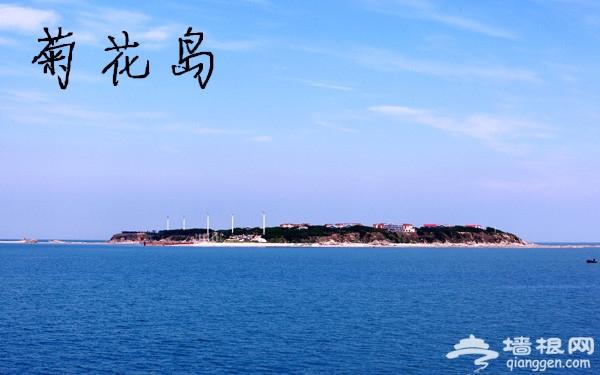 北京2.5天短假去哪玩 不只看着美丽[墙根网]