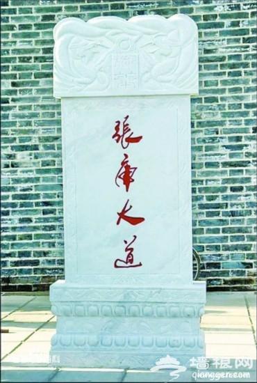 """张家口因何被称为北京的""""北大门""""[墙根网]"""