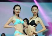 新疆佳丽夺国际小姐中国冠军