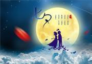 2015浪漫月坨岛爱的华尔兹共度七夕节