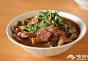 来北京不得不吃的六大地道美食