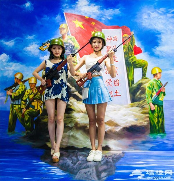 首家新西兰原版3D娱乐艺术创想馆落户北京西单[墙根网]