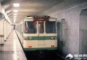 盘点北京地铁历史 罕见老照片首次公开