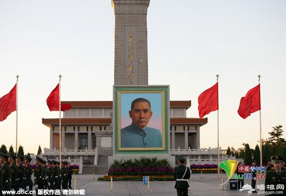 北京:孙中山巨幅画像亮相天安门广场