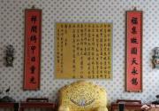 """北京故宫""""甄嬛""""居所寿康宫正式对外开放"""